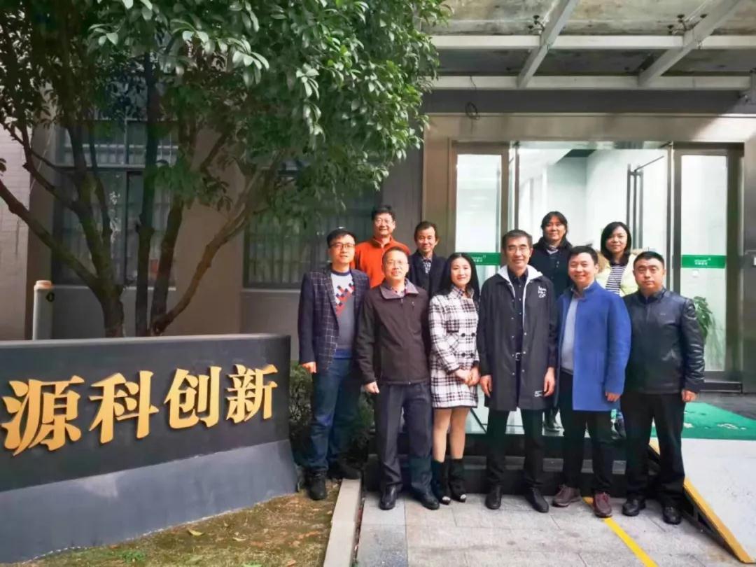 湖南大学可信系统与网络省重点实验室教授张大方一行来贝博贝博软件参观调研